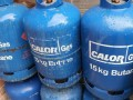 15kg-empty-calor-gas-bottle-in-banstead-for-sale-small-0
